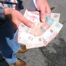Toliko dobiš za 50 eurov