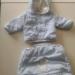 bundica + zimski pajacek-vreča, uni. velikost cca. 50 - 68, baby center