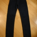 Two way stretch kavbojke 34 oz. XS-S...5€