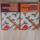 veliki ugankarski slovar- nov 2 dela