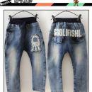 harem / baggy jeans hlače 128