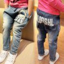 nove harem / baggy jeans hlače 128