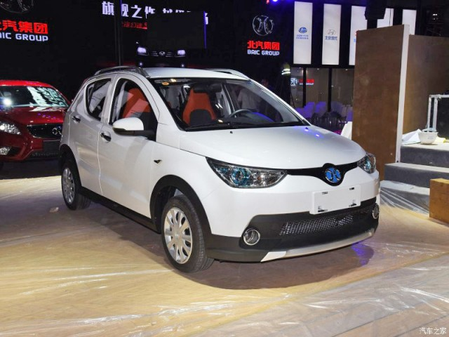 Image result for White BAIC EC-Series