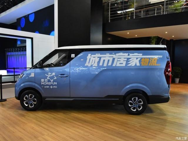 elektroautos made in china seite 13 serienfahrzeuge. Black Bedroom Furniture Sets. Home Design Ideas