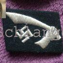 13. Waffen SS Division Handsar Collar tab