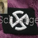 11. Waffen SS Division Collar tab - Nordland
