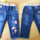 nove jeans hlače 92