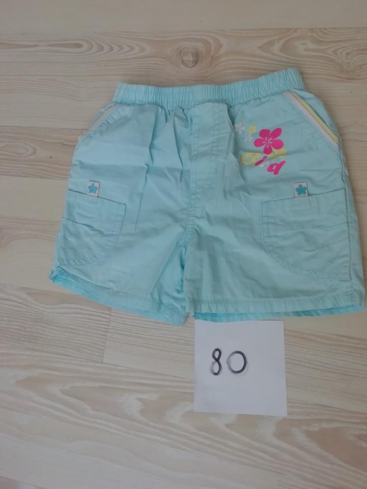 Oblačila za deklico - kratke hlače - foto povečava