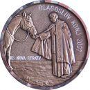 Blagoslov konj - Štefanovo 2007