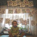 Velik napis je krasil kuhinjo še nekaj dni  po rojstnem dnevu, saj se babi ni mogla ločiti
