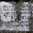 napisna plošča na AO spomeniku inženirskim enotam ob cesti Komen - Dutovlje
