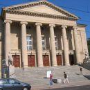 narodno gledališče