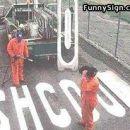 Ouch...SHCOOL...:-))...isn't school??