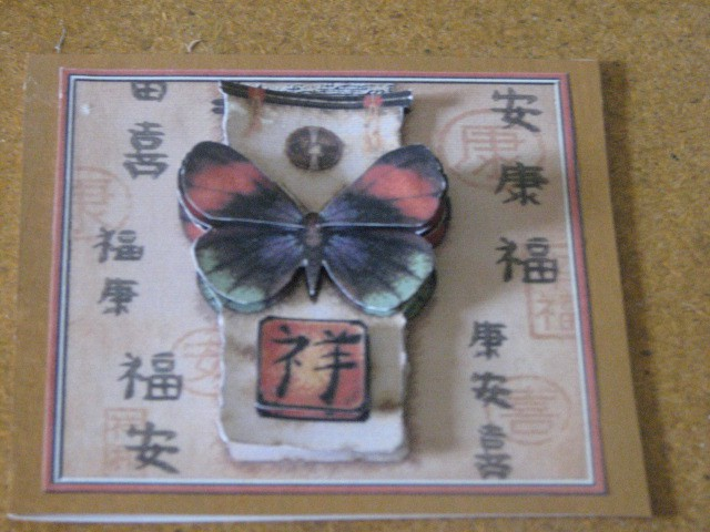 Metulj, Azijski motiv