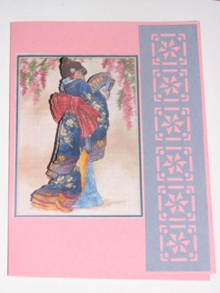 Japonska ženska