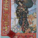 japanese2 , TRADED, Denise 60