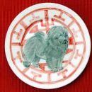 chow chow(20cm) - 20 €